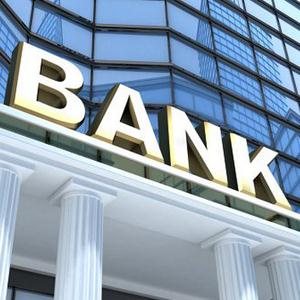 Банки Чухломы