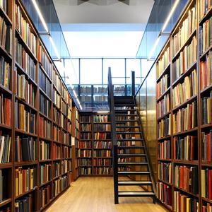 Библиотеки Чухломы