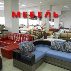 Магазины мебели Чухломы