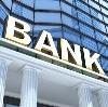 Банки в Чухломе