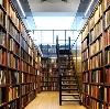 Библиотеки в Чухломе
