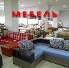 Магазины мебели в Чухломе