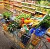 Магазины продуктов в Чухломе