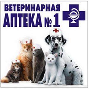 Ветеринарные аптеки Чухломы